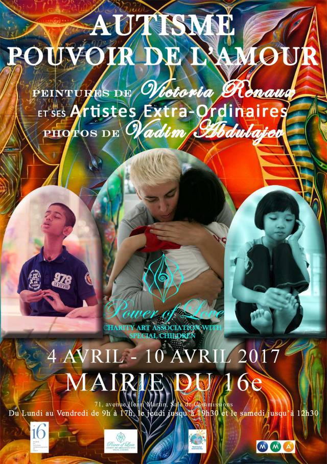 Mairie-16e-4-10-Avril-2017